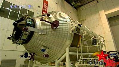 Módulo Tiangong-1 da estação espacial Chinesa
