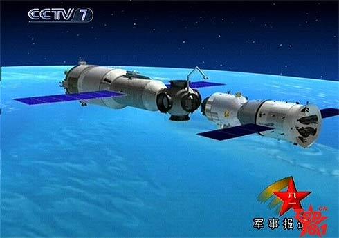 Concepção artísitica da Estação Espacial Chinesa