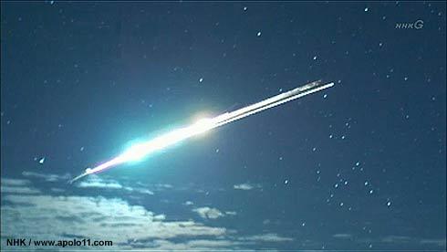 Sonda Hayabusa entrando na atmosfera