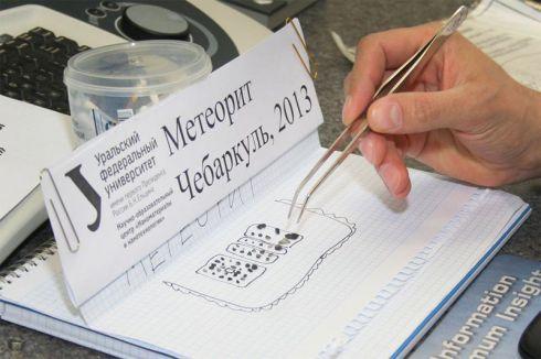 Fragmentos do meteoro russo