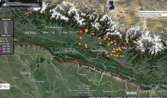Sismicidade no Nepal