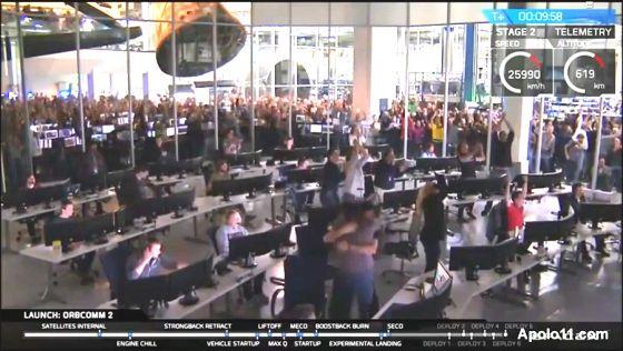 Centro de Controle SpaceX