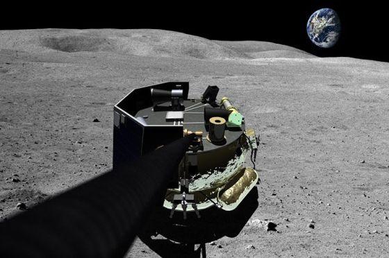 O robo americano Moon Express