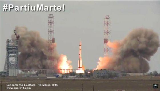 Foguete Proton lancando ExoMars